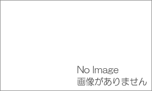 青梅市でお探しの街ガイド情報|ビステリア グーホ(BisteriaGufo)
